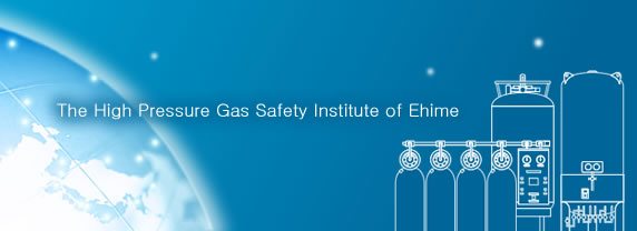 The High Pressure Gas Safety Institute of Ehime